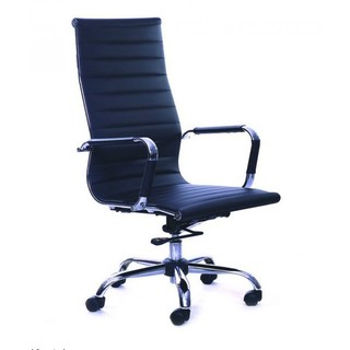 Cadeira Office Eames Presidente